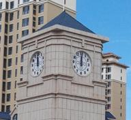 Flush Mount Tower Clock with Arabic Numerals